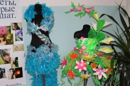 Костюмы цветов своими руками из подручных материалов